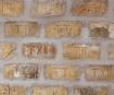 """""""Brick Wall"""" — via Negative Space"""